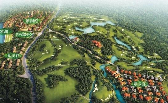 紫湖国际高尔夫山庄
