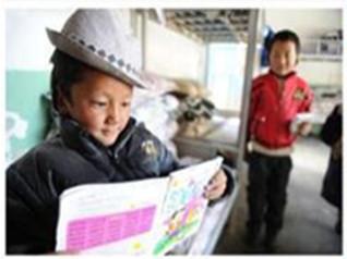 爱心传递:为西藏墨脱的孩子们捐一本书