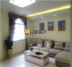 瑞景新村中装3房