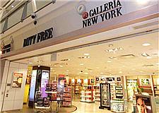 【评测】全球十大机场免税店