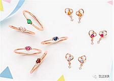 【推荐】日系珠宝炸裂你的少女心