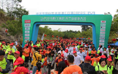 2018厦门(海沧)天竺山徒步大会圆满举行