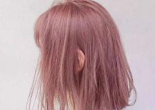 【美发】INS今年最火的发色