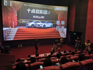 第28届金鸡百花电影节明星用车雪佛兰,为影迷送上免费观影福利