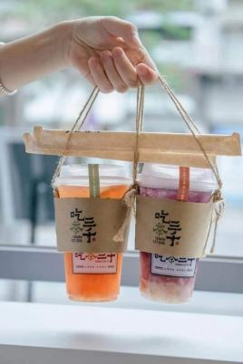 吃茶三千红卡五折日,买一送一!