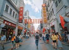 爱在广州,游在广州