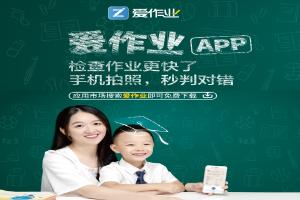 岳云鹏被女儿作业逼到崩溃!开学了,辅导孩子作业该如何是好!