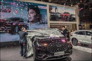 奇瑞全新旗舰SUV 瑞虎8 PLUS 吉祥坊国际会所豪装上市
