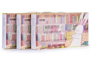 最高直降70元/套,评价超好的家庭阅读套装!